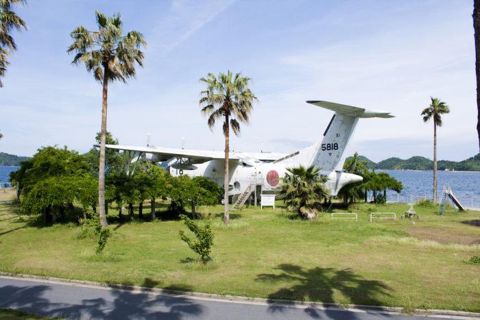 陸奥記念公園