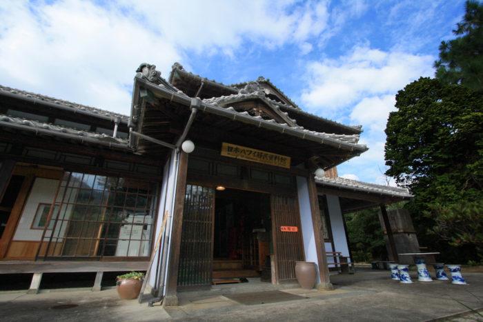 日本ハワイ移民資料館